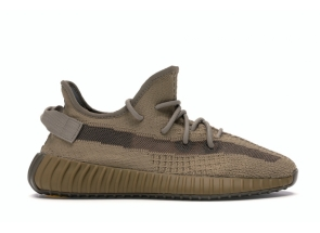 Adidas Yeezy Boost 350 V2 Earth FX9033